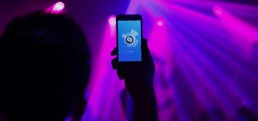 Las mejores aplicaciones para identificar canciones