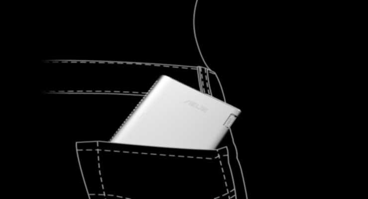 proyector-de-cine-de-bolsillo-asus-mamitech
